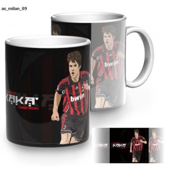 Kubek Ac Milan 09