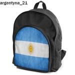 Plecak szkolny Argentyna 21