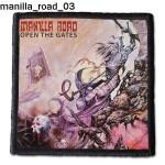 Naszywka Manilla Road 03